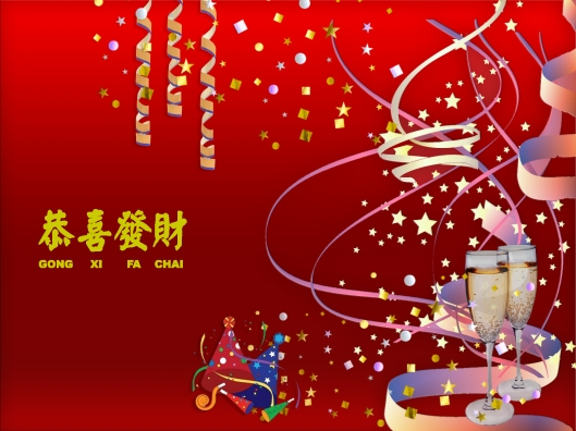 chinese_new_year_2015_desktop_background_wallpaper_with_text_gong_xi_fa_chai