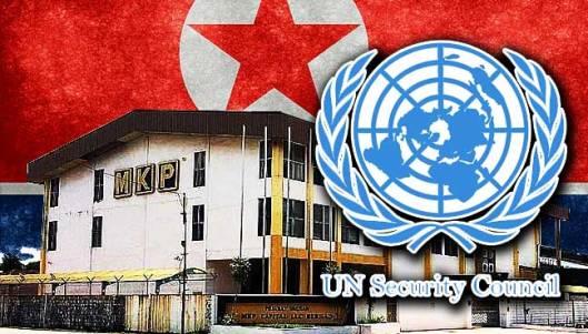 North Korea sanctions: Insufficient & inconsistent | Dennis Ignatius